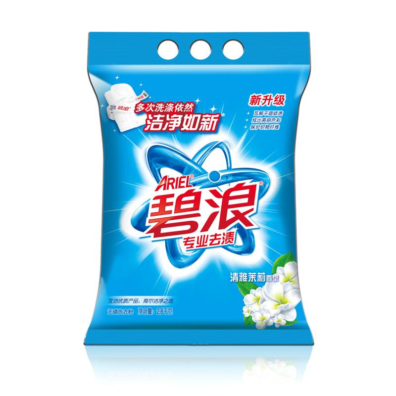 ~天貓超市~碧浪洗衣粉 去漬低泡持久清潔茉莉香無磷2.8kg