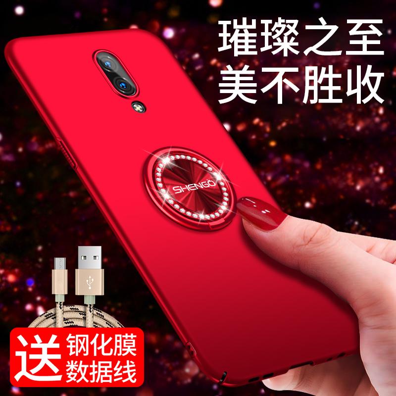 opporeno oppo reno全包reno手机壳限10000张券