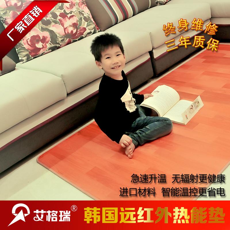 艾格瑞碳晶移动地暖垫电热地板地热垫定做尺寸  一平方价格