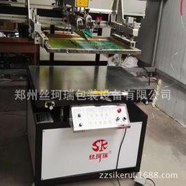 对联丝印机 平面丝印机 半自动丝网印刷机 半自动灯笼纸丝印机