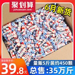 大白兔奶糖5斤装整箱450颗冠生园牛奶糖结婚庆喜糖果散装零食批发