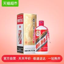 正品包邮瓶500mlX6度白酒52浓香型1568陕西白水杜康祖传烧坊酒