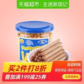 Hemali河马莉手指代餐饼干浓郁牛奶味125g零食宝宝辅食儿童磨牙棒图片