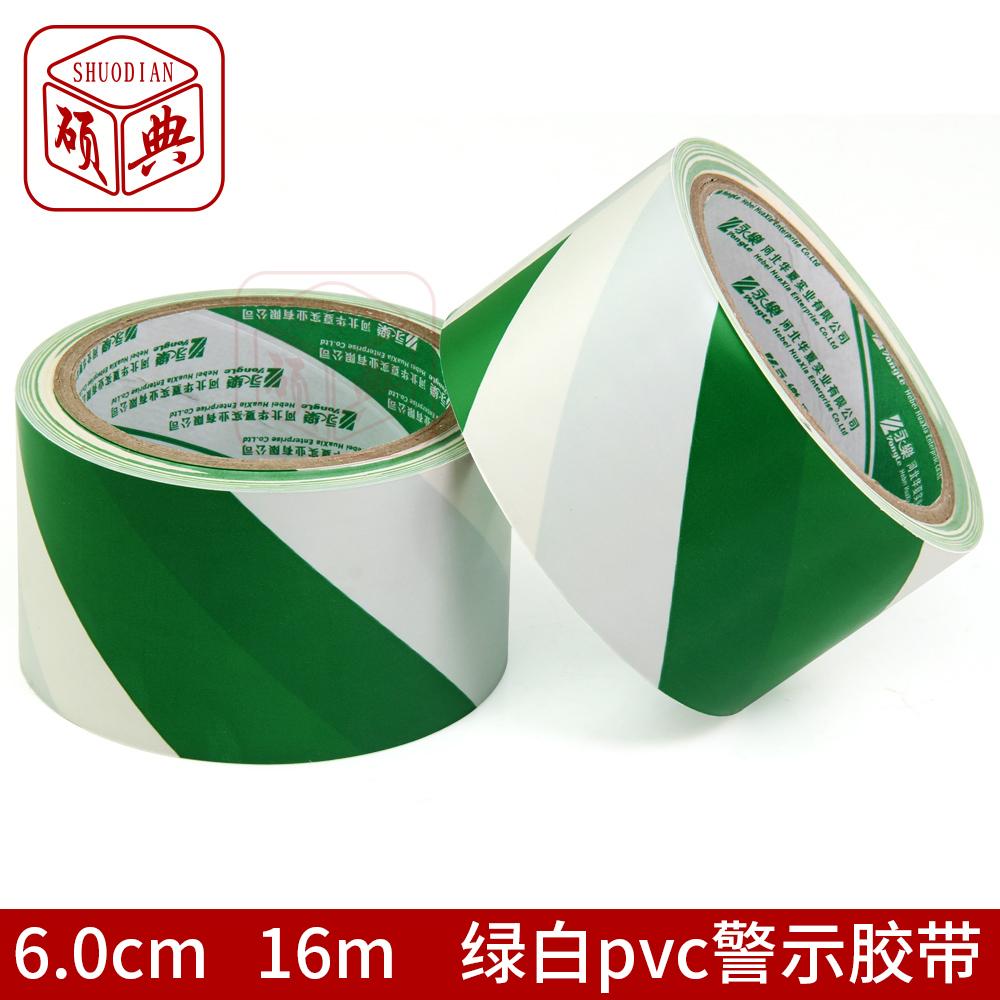 6.0CM- зеленый и белый