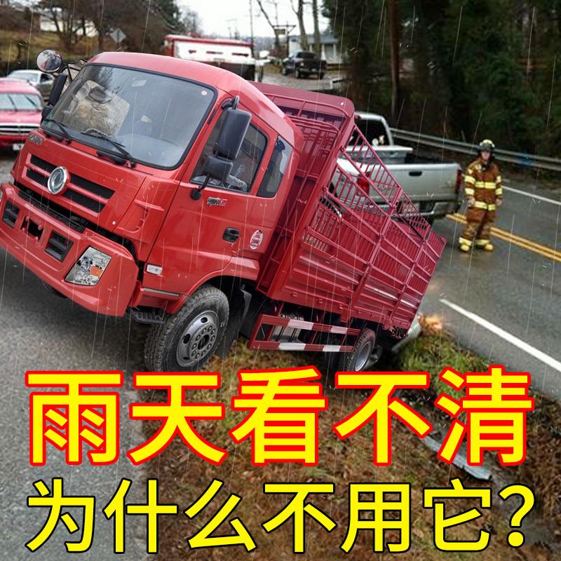 大货车防雨贴膜后视镜倒车反光镜防水...