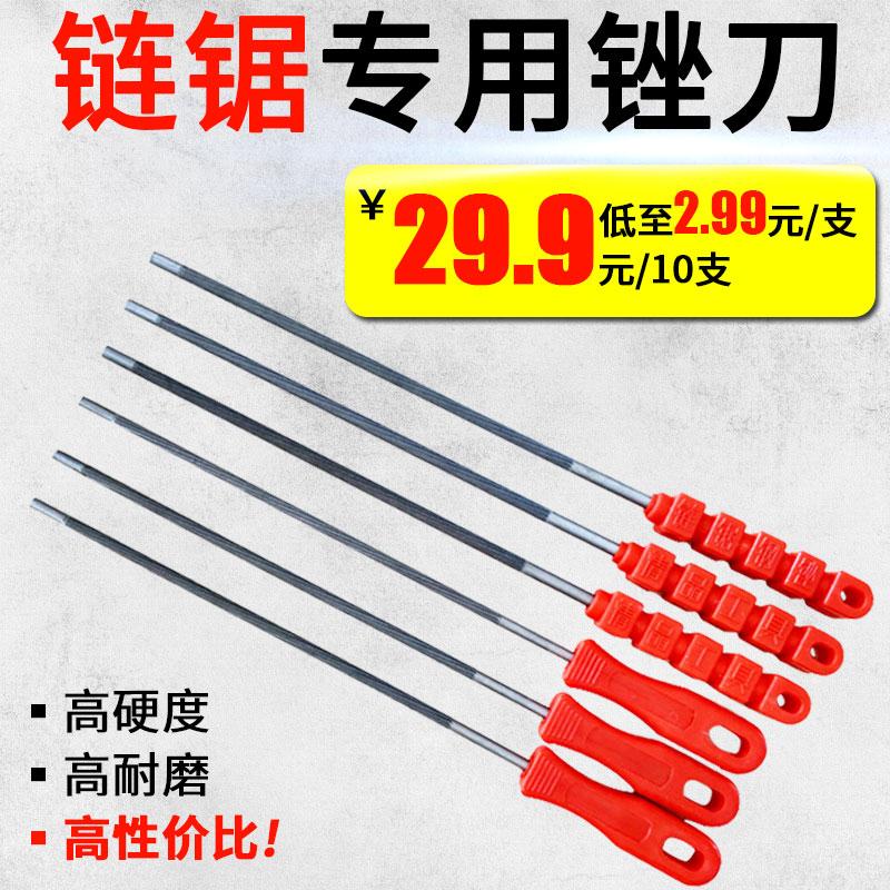 油锯锉刀圆形磨链条锉刀汽油锯挫刀电链锯伐木锯进口黑色4.8圆锉