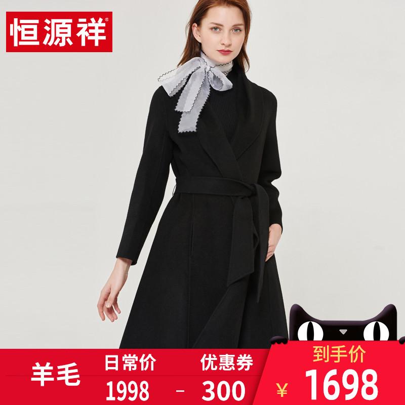 恒源祥女装中长款手工双面呢大衣秋冬季修身系带翻领羊毛呢外套厚