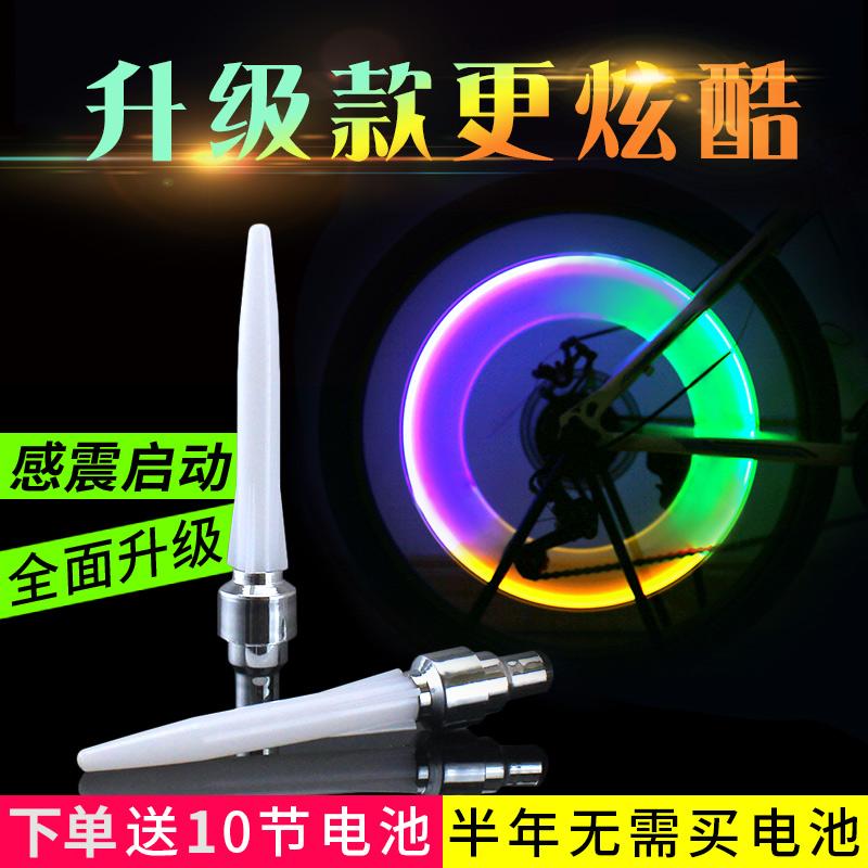 Велосипед свет ночь поездка сильный диск шина свет горный велосипед монтаж декоративный одноместный автомобиль клапан свет газовое сопло свет