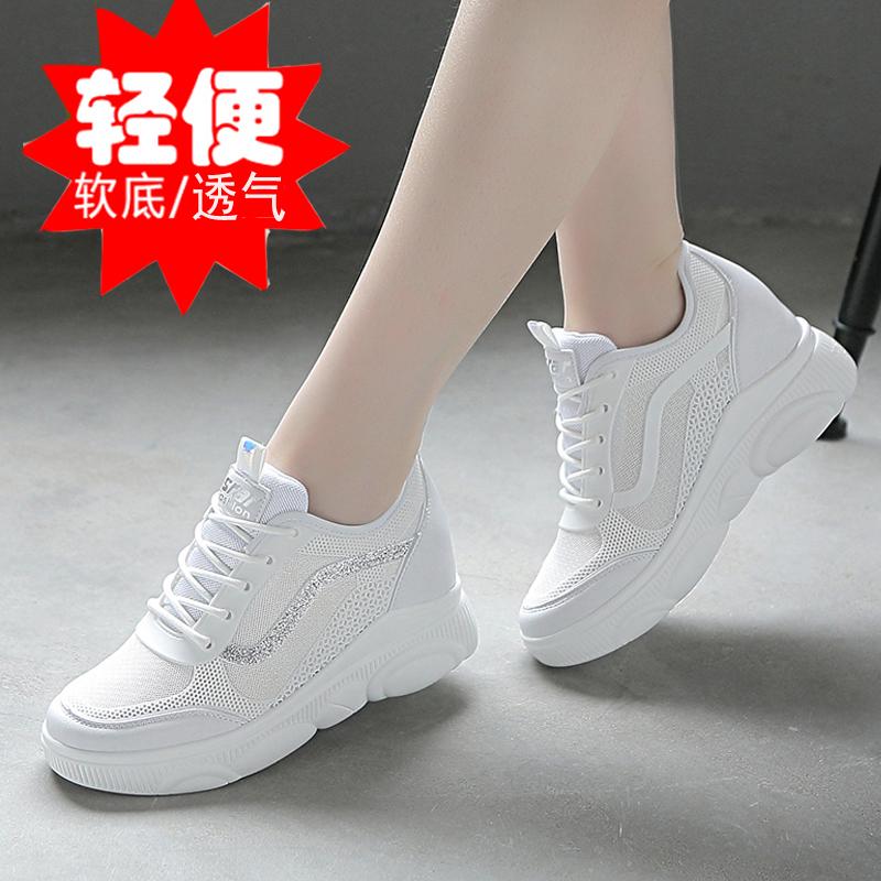 内增高运动鞋女真皮2021夏季新款学生透气跑步鞋潮轻便高帮旅游鞋