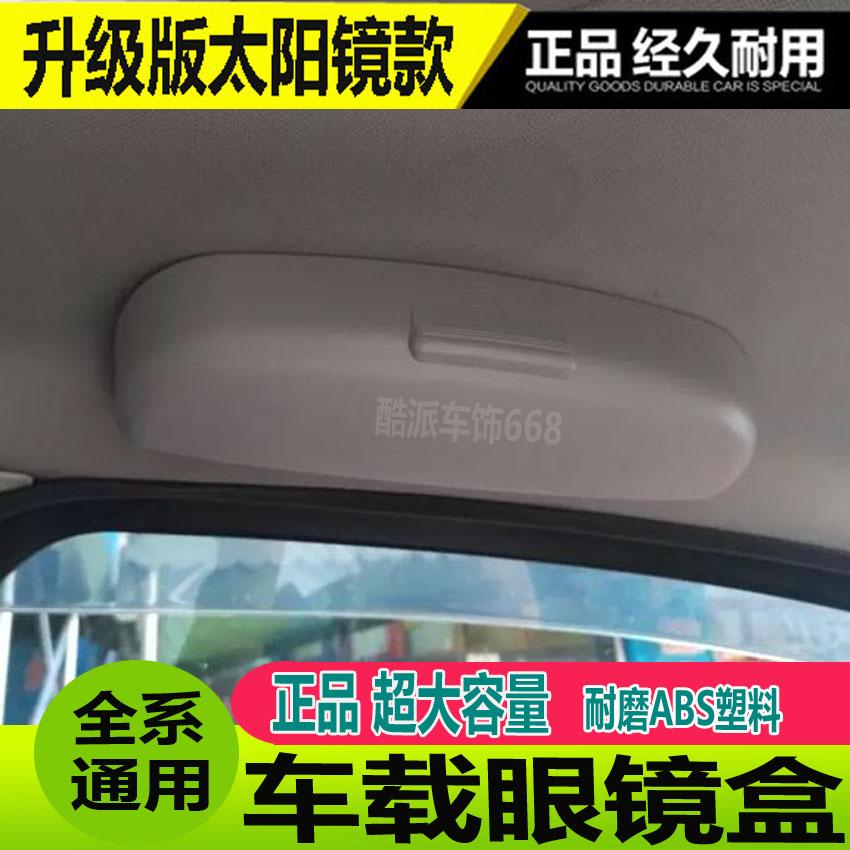 Автомобиль статьи темные очки очки большие глаза рамка клип автомобиль очки ремонт многофункциональный общий бесплатная доставка