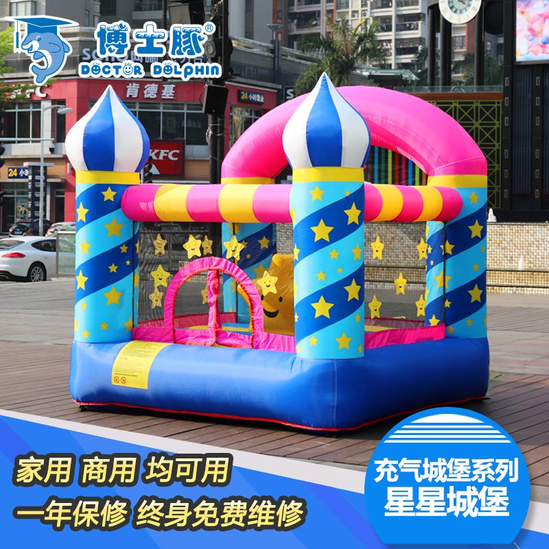 充气城堡室内家用小型博士豚蹦蹦床小孩玩具户外儿童游乐场淘气堡
