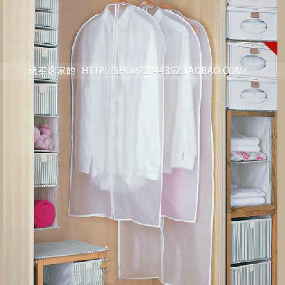 Одежда суперобложке Обложка одежда одежда висит Pocket суперобложка IKEA в костюм Пальто пыли мешок мешок прозрачный хранения