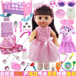 会说话的洋娃娃儿童玩具女孩过家家娃娃套装带推车宝宝婴儿娃娃布