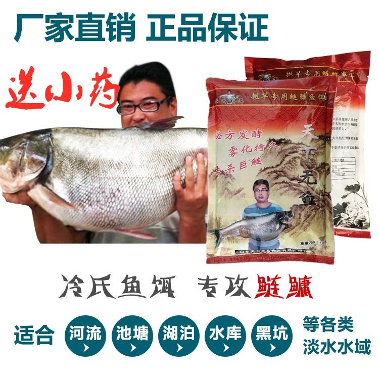 天下は魚がなくて冷たいです。魚が食べて太っています。大きな頭が浮遊して釣りをします。