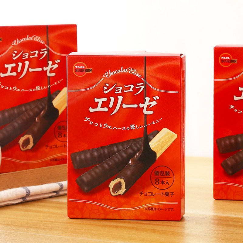 Bourbon Bourbon chocolate coated sandwich waffle biscuit bar net red snacks imported from Japan 57g