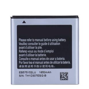 i9001正品 i779 i9000 i8250 三星i9003 i919手机电池EB575152LU高容量大容量原厂商务电芯原装 i589