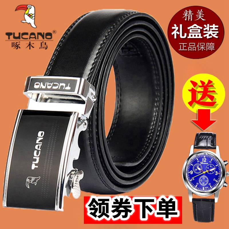 Woodpecker belt mens leather casual automatic buckle belt mens leather Korean youth mens belt