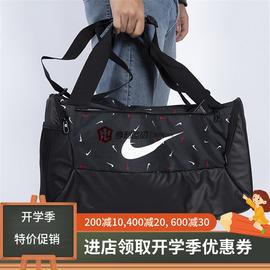 Nike 男女健身手提包训练挎包运动单肩桶包 BA6044 CK0938 CK0939
