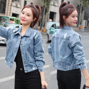 潮流破洞牛仔短外套女春季2020新款小个子韩版宽松百搭上衣夹克衫