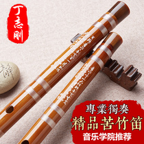 Dingzhigang Flute Musical Instrument Adult professional high-grade playing bamboo flute refining CDF tuning flute student Grading 8801