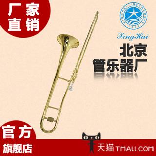 Тромбоны,  Звезда море долго количество  XAT-220 тип звук долго количество трубка леле устройство продаётся напрямую с завода, цена 16724 руб