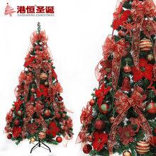 Рождественские товары > Рождественские украшения.