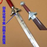 Нержавеющей стали тай-чи меч производительность меч для взрослых меч ребенок производительность меч утро практика меч кольцо меч половина жесткий меч мягкий меч закрыты край