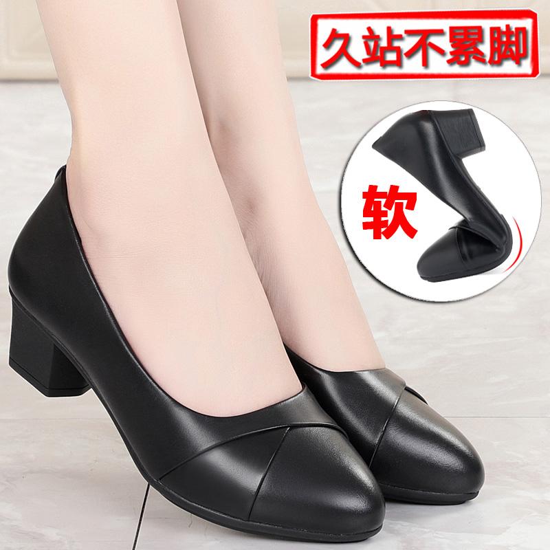 春秋款中年妈妈鞋真皮软底中跟皮鞋正品保证