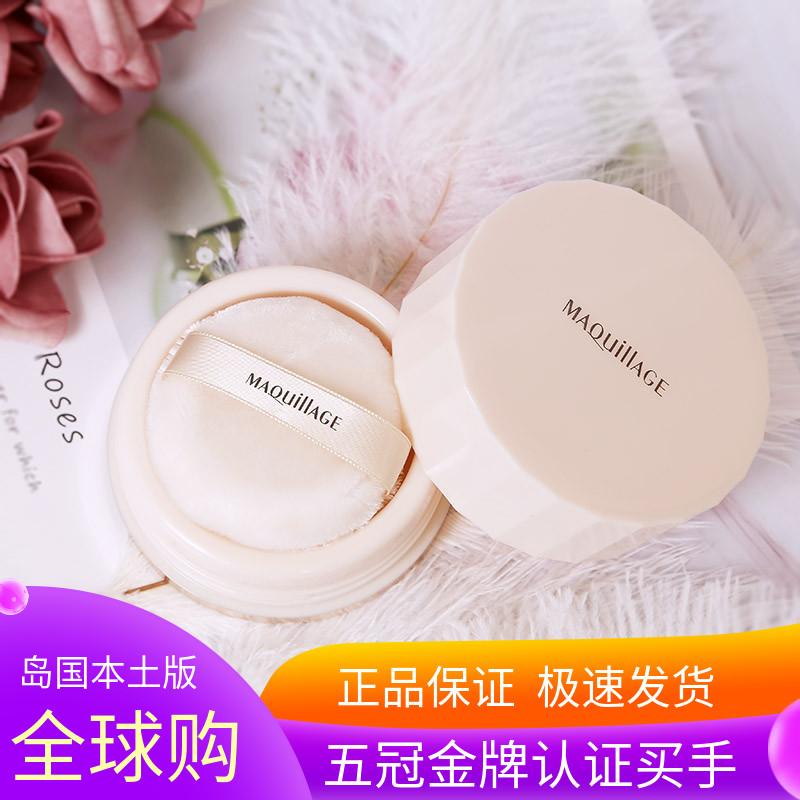 热销10件限时抢购日本专柜Maquillage 心机戏剧轻盈新款散粉蜜粉spf15pa+ 自带粉扑