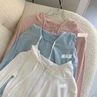 CHU小初 毫不费力的美冰淇淋色系上衣休闲薄款防晒开衫外套女夏季