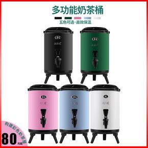 商用优质多功能奶茶桶304不锈钢保温桶豆浆桶冷热饮料桶奶茶店