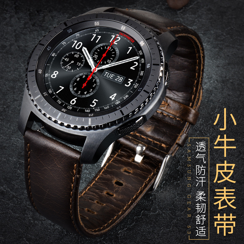 Suitable for Samsung S3 strap Huawei GT2 leather watch2pro huami watch 1 / 2 generation glory watch magic