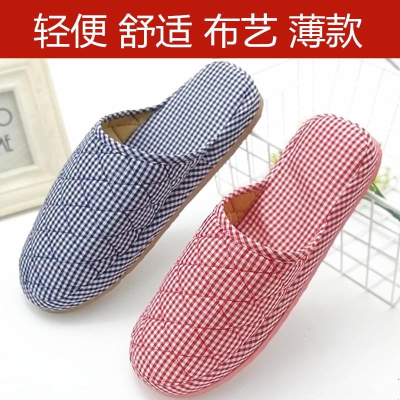 家庭用綿スリッパの布芸カップル室内の靴冬のエアコンを部屋の床に置いて、春と秋の間の薄いタイプを引きずります。