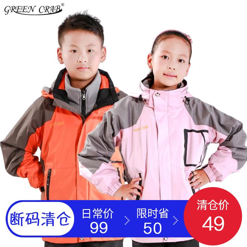 【断码清仓】秋冬儿童冲锋衣男女童三合一两件套户外防风防水保暖