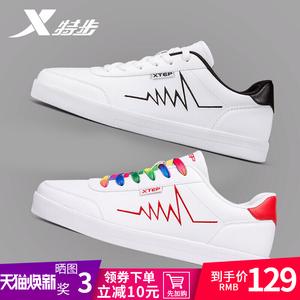 领5元券购买特步冬季2019新款韩版休闲鞋男鞋