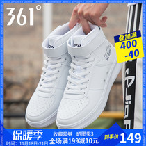 361运动鞋男鞋秋冬季加绒棉鞋潮鞋子白鞋361度休闲鞋冬季高帮板鞋