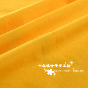 Two Crown Value temple yellow cloth cotton cloth tablecloths folk temples for yellow cotton material cotton fabrics