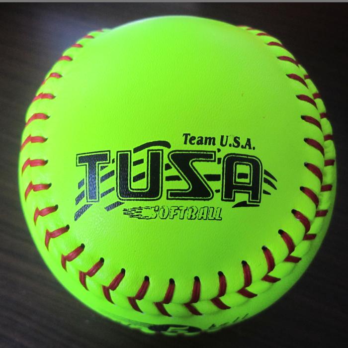标准12寸垒球 耐用耐打 棒球中小学生业余训练适宜 硬式/软式垒球