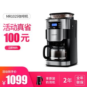 摩飞MR1025浓缩全自动现磨豆咖啡机家用小型办公室商用研磨一体机