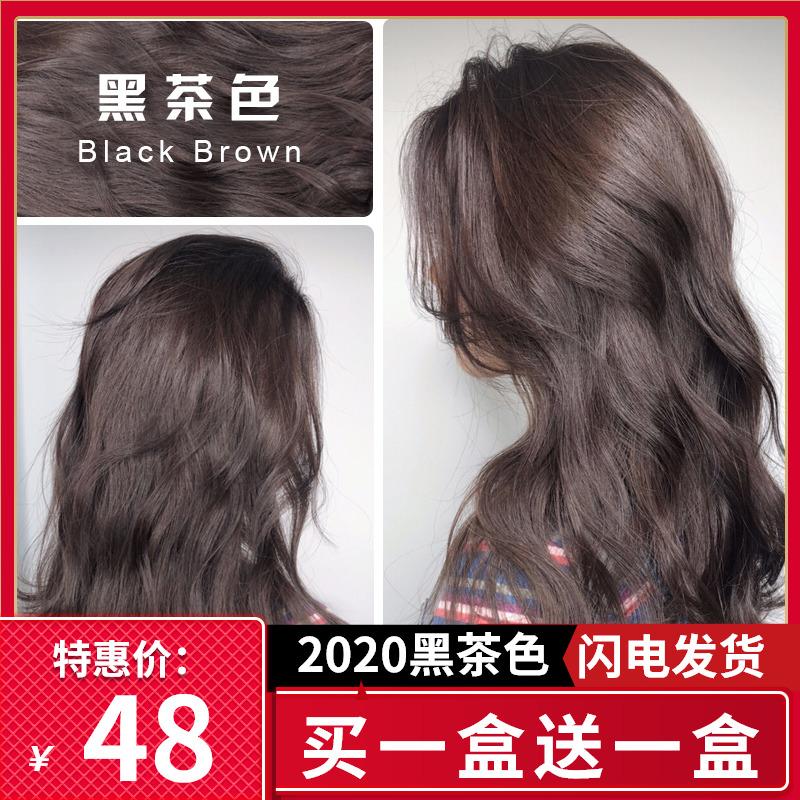 Крем для волос Артикул 579144079792