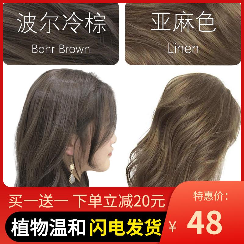 Крем для волос Артикул 606975328430