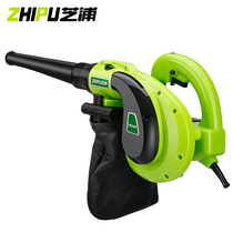 PU Blower High-power small industrial grade household 220v powerful outdoor electric blowing dual-use dust collector