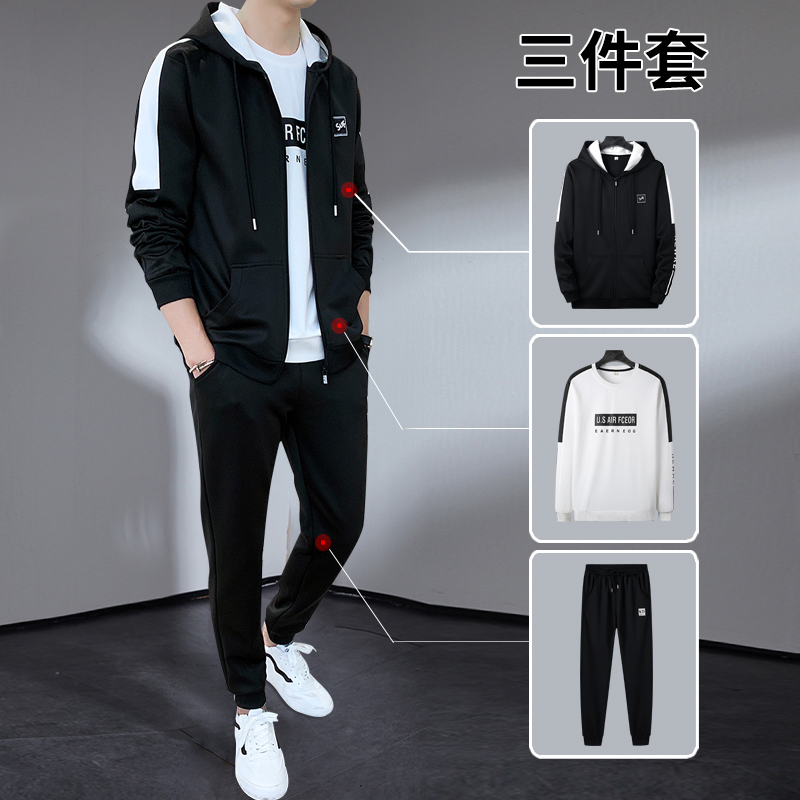 Men's casual suit sports 2020 new spring and autumn Korean trend young people a set of handsome clothes