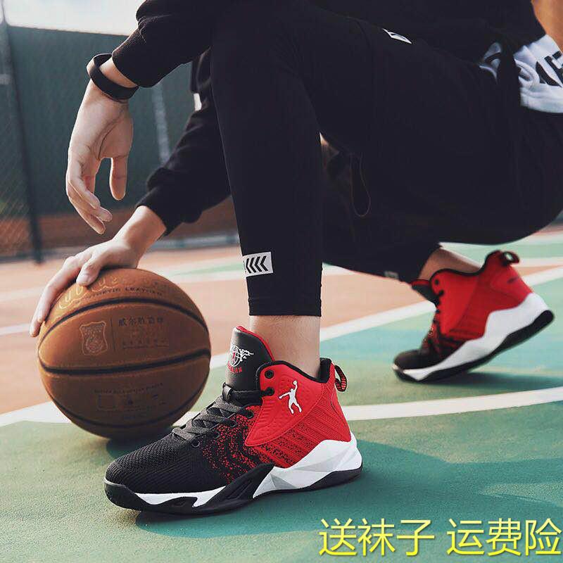 乔丹格兰春夏季篮球鞋男士高帮战靴高中学生运动鞋厚底跑步鞋361