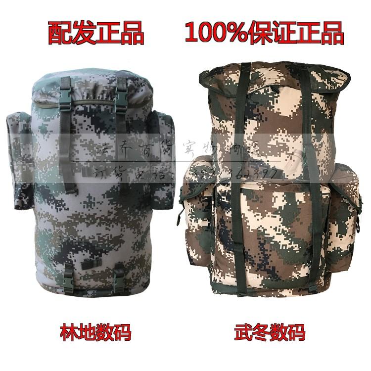 Подлинный выделение 07 цифровой задний мешок холодный площадь жизнь нести хорошо инструмент камуфляж на открытом воздухе рюкзак военный зима задний мешок 70 литровый