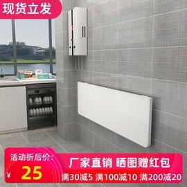 壁挂折叠桌靠墙桌挂墙餐桌电脑桌连墙上家用小户型厨房可折叠台面图片
