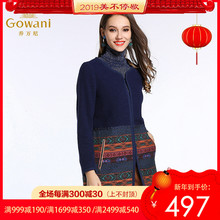 Giovanni winter woolen coat female edging ribbon splicing fashion Slim long wool woolen coat