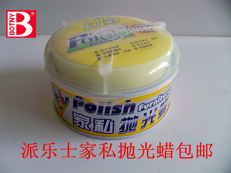 Genuine package and mail: bliss magic color furniture polishing wax furniture care wax floor wax 250g