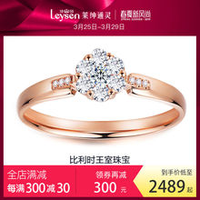Laishan Tongling Jewelry Diamond Ring Female 18K Gold Lottery for Marriage Diamond Ring Female Qin Lan