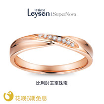 Leysen Ling Jewelry couple Diamond to quit female 18K gold diamond ring official genuine love in Belgium